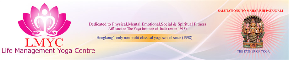 LMYC – Life Management Yoga Center-A Non- Profit Classical Yoga School